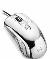 Mouse Optico Prateado Com Led Usb Multilaser - MO228
